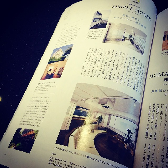simplehouse_shonanlabel