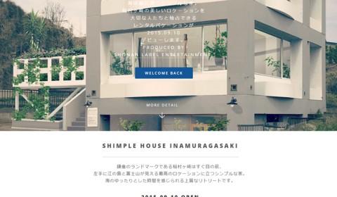 simple house稲村ヶ崎