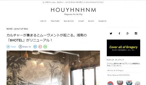 houyhnhnm