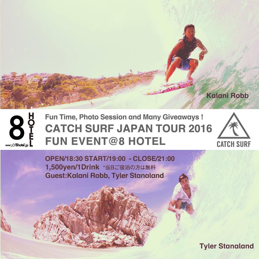 ig_catchsurf