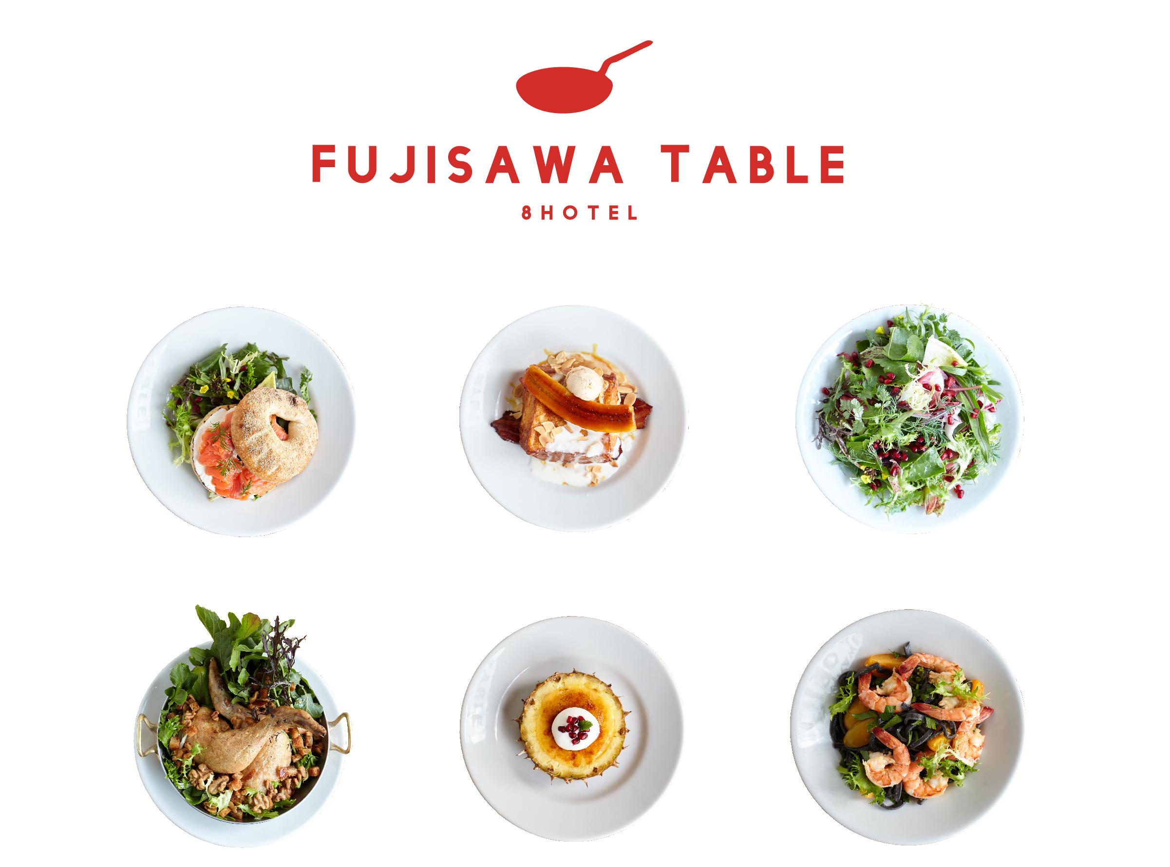 8hotel_fujisawatable