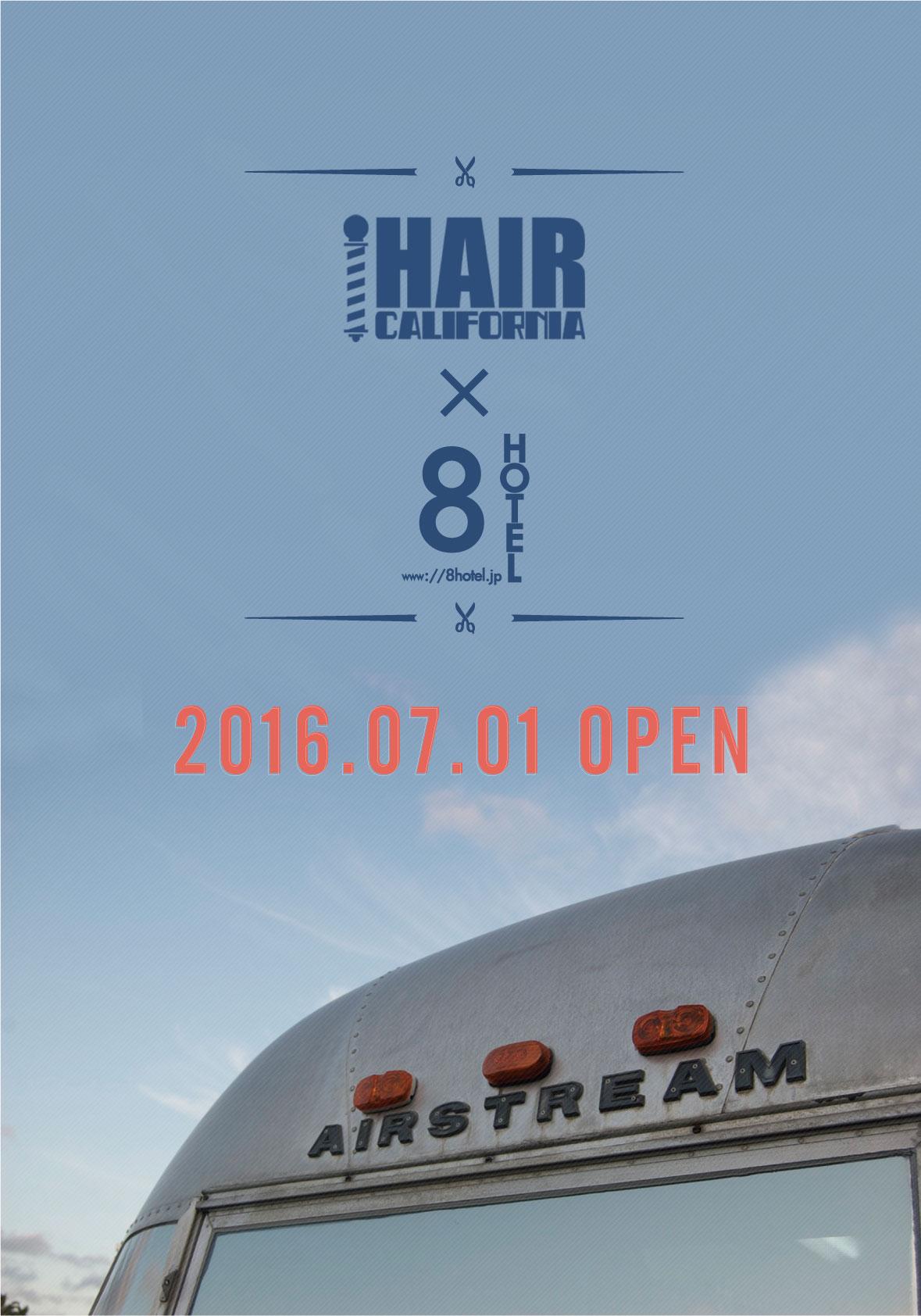 haircali_8hotel_logoshort