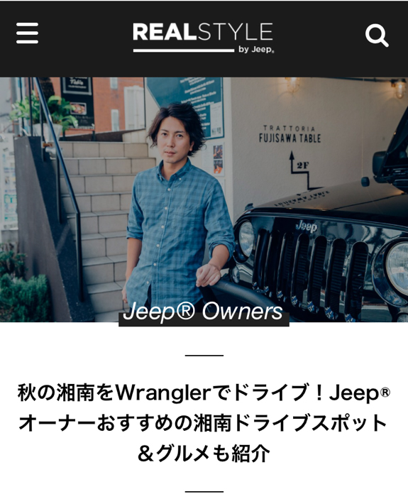 20160905jeeprealstyle